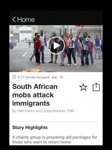 CNNvideo